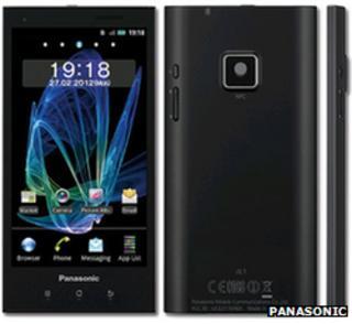 Panasonic smartphone