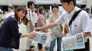 "Tokyo citizens woke up to ""celebratory headlines"" on Monday"