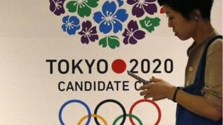Tokyo beat Madrid and Istanbul to become the host city of the 2020 Olympic and Paralympic Games