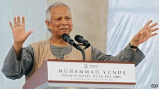 Bangladeshi 2006 Nobel Peace Prize winner and microcredit pioneer Muhammad Yunus delivers a lecture in Mexico (19 July 2013)