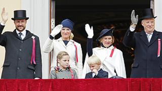 Norway's royal family