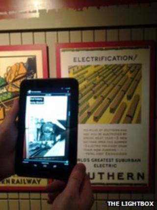 Gallery phone app