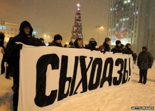 Protesters in Minsk, December 2010