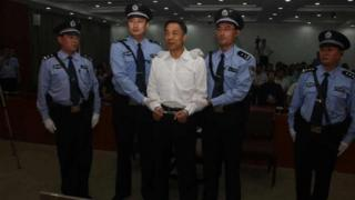 Bo in court on 22 September