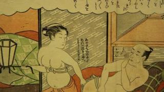Shunga portrait