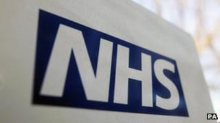 NHS Hospital services will go under scrutiny by the Care Quality Commission