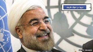 "Hassan Rouhani and, inset, a screengrab of the Facebook button reading ""hail Javad Zarif"""