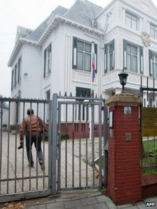 The Russian embassy in The Hague