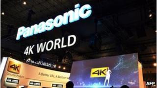 Panasonic 4K world show