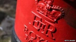 A picture of a Royal Mail post box