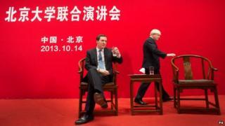 George Osborne and Boris Johnson speaking at Peking University in Beijing