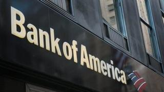 A Bank of America branch in Chicago