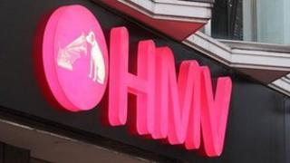 HMV store sign