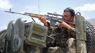 Afghan soldier in Kunar