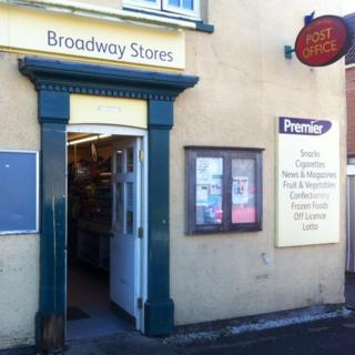 Broadway Stores, Glemsford