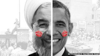 Image from Netformance Facebook page showing Presidents Rouhani and Obama with kiss marks superimposed on their faces