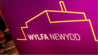 Wylfa Newydd