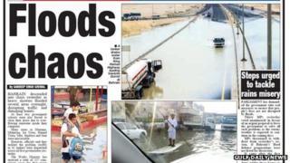 Screengrab from Gulf Daily News newspaper