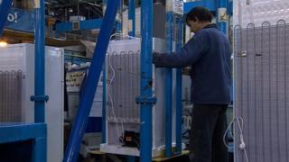 Refrigerators plant in Donetsk