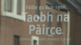 Bun-sgoil Taibh na Pàirce ann an Dùn Èideann