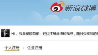 David Cameron on Weibo