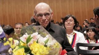Mr Abreu at a concert in Tokyo