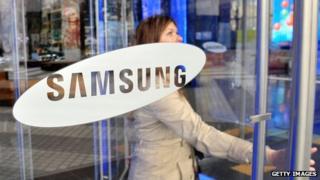 Samsung logo on glass door