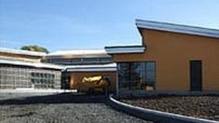 Kinnaird Primary School