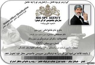 The fake ID for Iranian MP Ali Motahhari published in Qanun newspaper