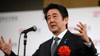Japan Prime Minister Shinzo Abe
