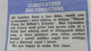 The Sun's clarification