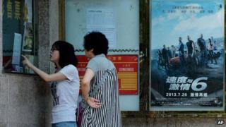 Chinese film-goers