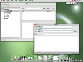 Red Star OS screenshot