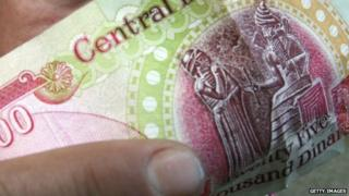 An Iraqi dinar note