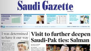 Front page of Saudi Gazette on 16 February 2014