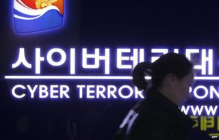 A sign at Cyber Terror Response Center of National Police Agency in Seoul, South Korea, file image
