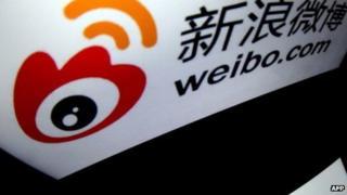 Weibo logo