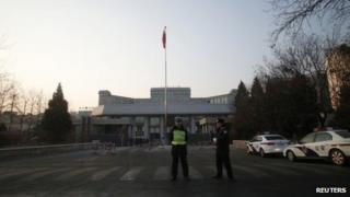 File photo: Beijing No. 1 Intermediate People's Court in Beijing
