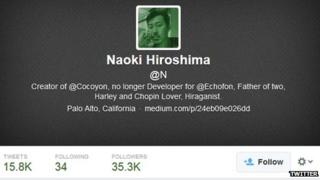 A photo showing Naoki Hiroshima's profile on Twitter