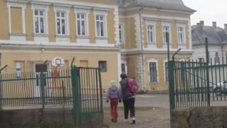Primary school in Huszar district of Nyiregyhaza, Hungary