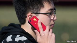 Chinese mobile phone user