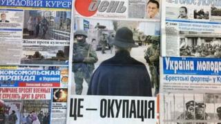 Selection of Ukrainian front pages