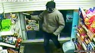 Armed robbery CCTV