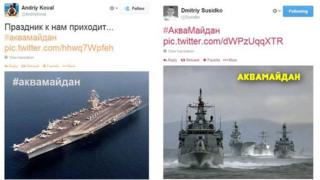 A composite image showing two tweets using the hashtag #аквамайдан