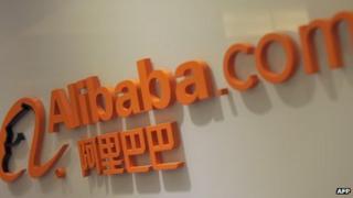 Alibaba.com logo