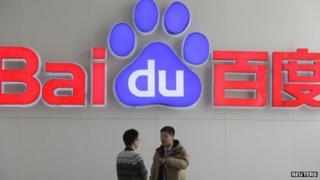 Baidu logo