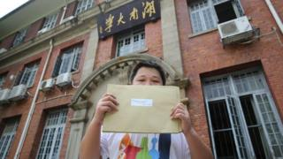 China's Xiang Xiaohan: First gay man to sue the government