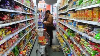 Indian supermarket