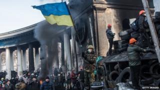 Kiev protestors