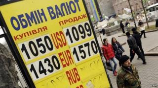 Exchange counter in Kiev (file photo Feb 2014)